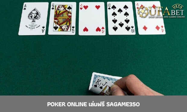 Read more about the article Poker Online เล่นฟรี sagame350