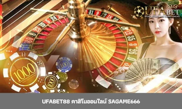 Read more about the article ufabet88 คาสิโนออนไลน์ sagame666